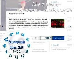 WCMLD16_Russia