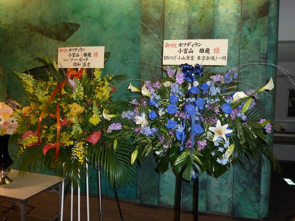 小宮山雄飛の画像 p1_31