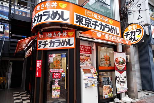 Waseda Street Walk from Takadanobaba to Kagurazaka | by michaelvito