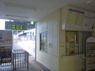 Ohmi Railway Maibara Station | by Kzaral