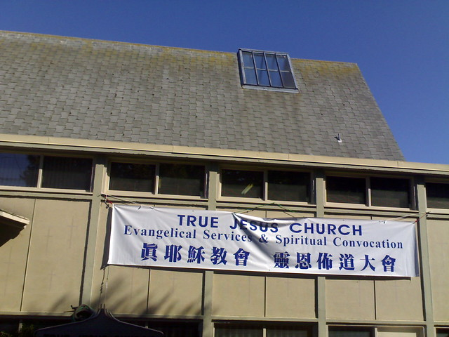 True Jesus Church