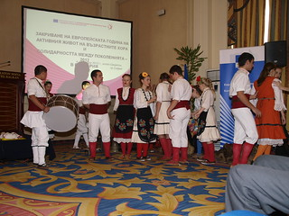 Cultural musical greeting for the participants in the conference