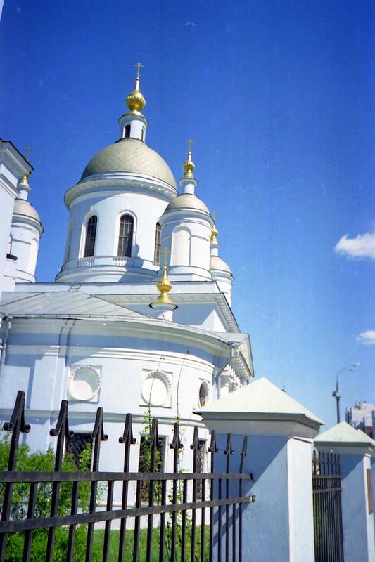 Улица Сергия Радонежского (1998г.)