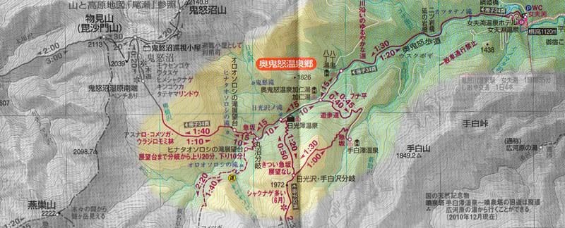 奥鬼怒_map