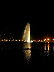 Khor Khalid Fountain