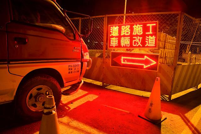 Evening Taichung