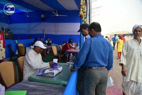 Sewa Dal Office in the Samagam Ground