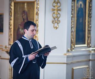 Литургия Преждеосвященных Даров 300