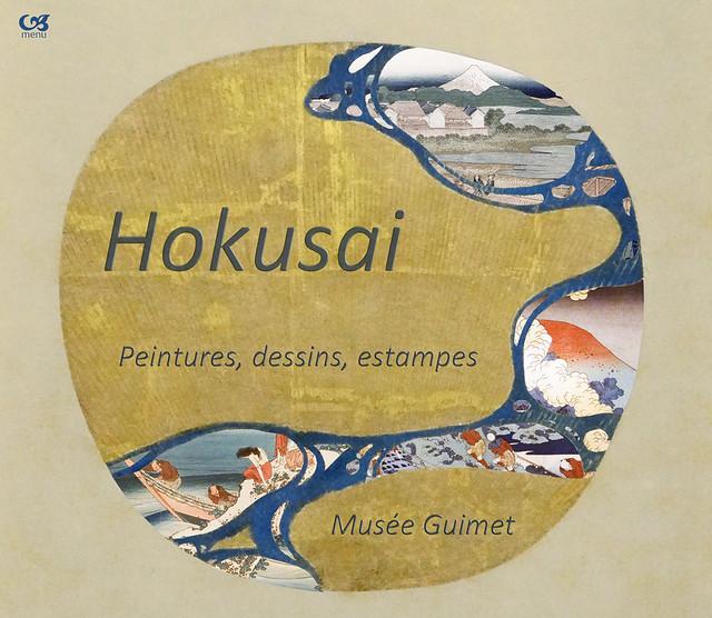 Ecran d'accueil de l'album Hokusai au musée Guimet
