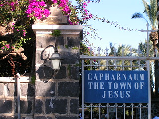 Capernaum Jesus home town | by World Mandate Ministires