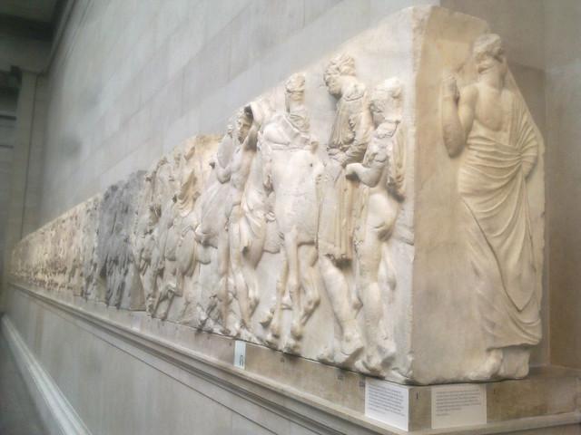 Parthenon screen