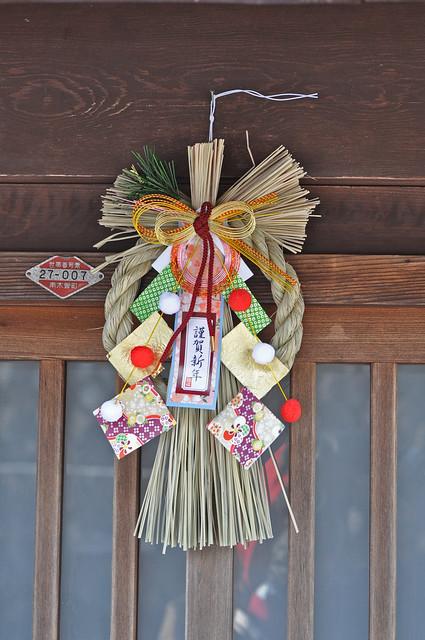 妻籠宿 Tsumago-juku