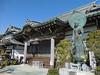 2013/01/12 (土) - 13:26 - 満福寺