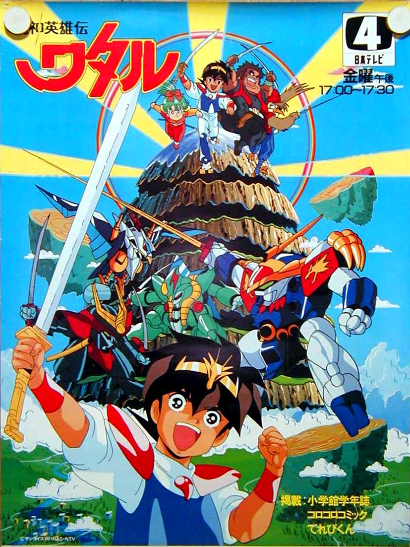 121218(1) - 《日本電視動畫史50週年》專欄第26回(1988年):兒童動畫『藤子、赤塚、麵包超人』三分天下!