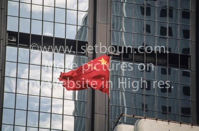 HK P0005721