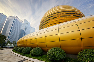 Mothership (QJ New Town, Hangzhou) by Andy Brandl (PhotonMix)