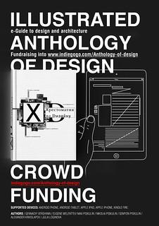Illustrated Anthology of design
