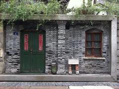 Homeland at One Time, Hangzhou Nine Walls Art Series detail by Yang Qirui