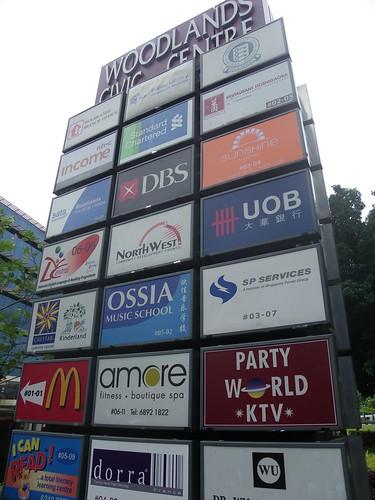 Woodlands Regional Library, Singapore | by ellen forsyth