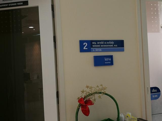 <p>i)診察室入り口</p>