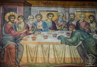 Божественная литургия 206