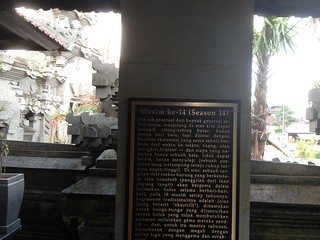 Ubud Bali Kcy Installation IMG_4158