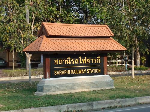 thailand infra nameboard 2013 changwatchiangmai saraphi