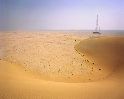 Southern Dune Hollow With Tower | by Doha Sam