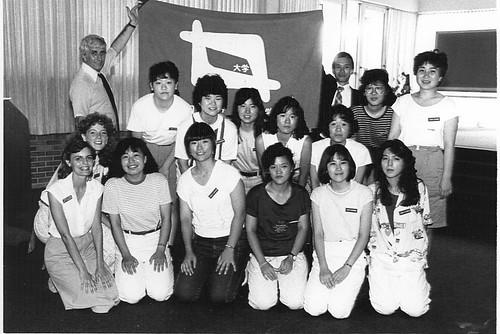 2004013335 Oriental students