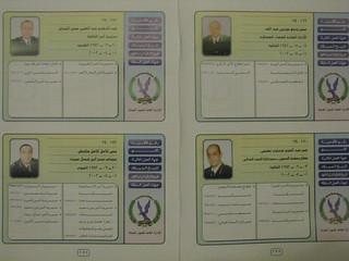 MOI Generals p279