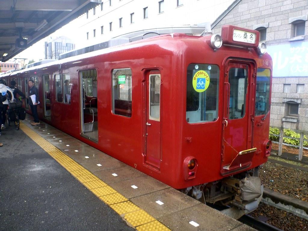 Ogaki Station, Yoro Railway