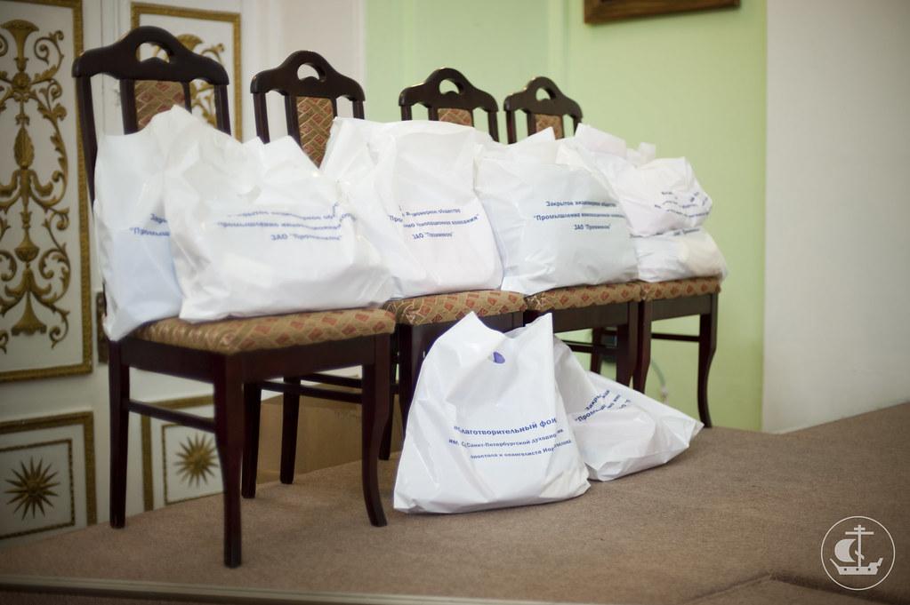 20 января 2013, Благотворительная акция фонда поддержки Санкт-Петербургской духовной академии им. Святого апостола и евангелиста Иоанна Богослова