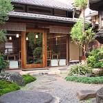 レストラン 蒼 Restaurant AO