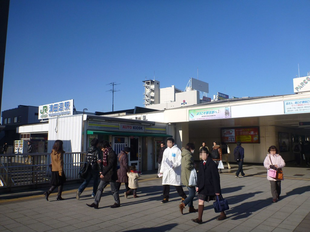 Tsudanuma Station, JR