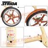 186-200 STRIDA 16吋LT版折疊單車(碟剎)奶油黃色2013年版3