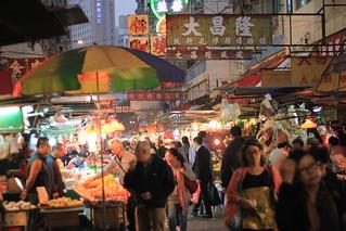 Kawloon, Temple Street Night Market | by Oleg.
