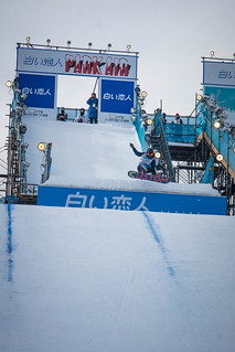 Snowboarder at Sappor Snow Festival