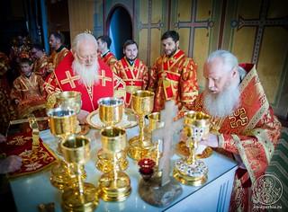 Софийский собор 500