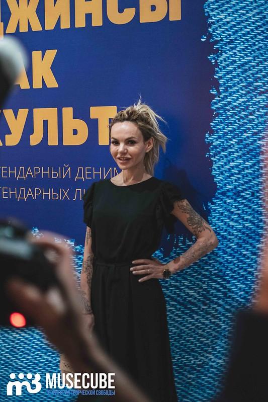 kak_kult_granatny_dvor-51