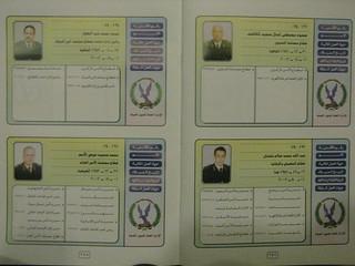 MOI Generals p285