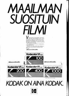 KKS-1984X
