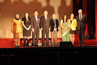United Nations Alliance of Civilizations Intercultural Innovation Award Ceremony