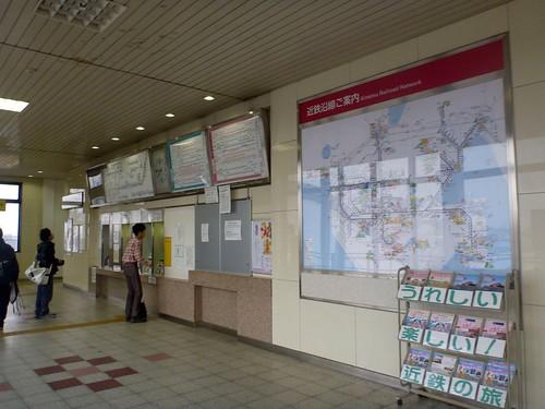 Kintetsu-Yatomi Station, Kintetsu | by Kzaral