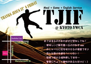 "TJIF ""THANKS JESUS IT'S FRIDAY 