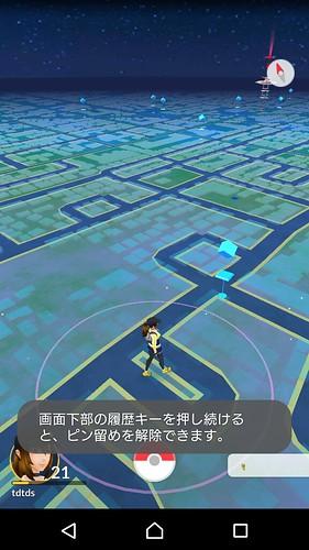 Screenshot_20160820-192012