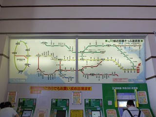 Choshi Station | by Kzaral