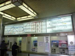 Keisei-Narita Station, Keisei | by Kzaral