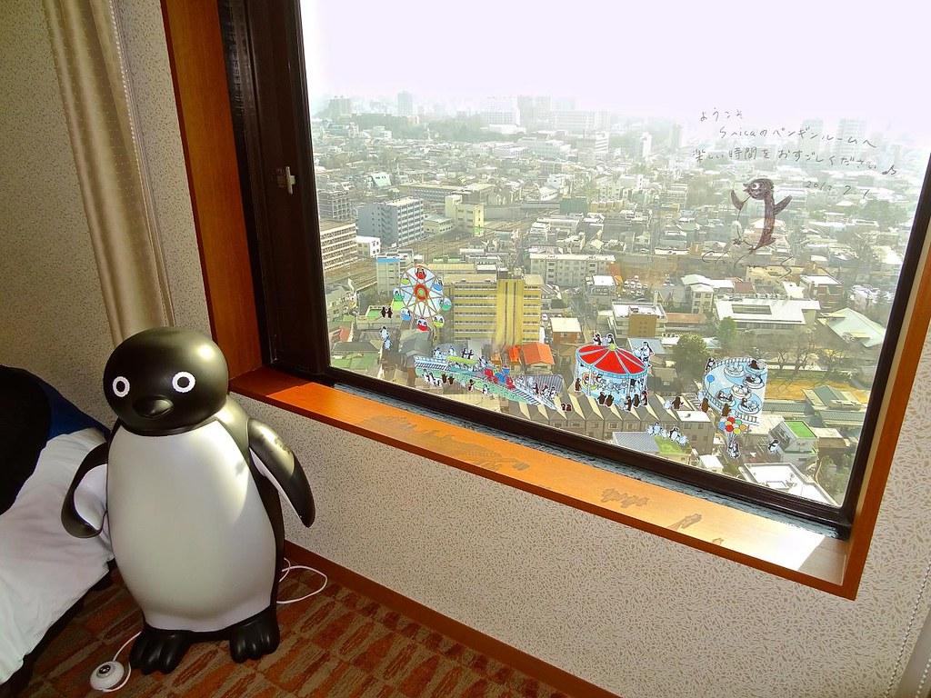 プレミアムsuicaペンギンルーム Hotel Metropolitan Tokyo Japan