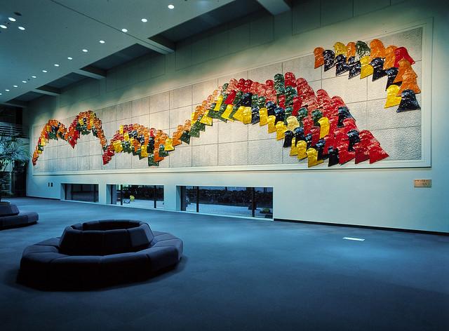 1988 Ceramic plaques - Yotsuzuka and Konomiyama