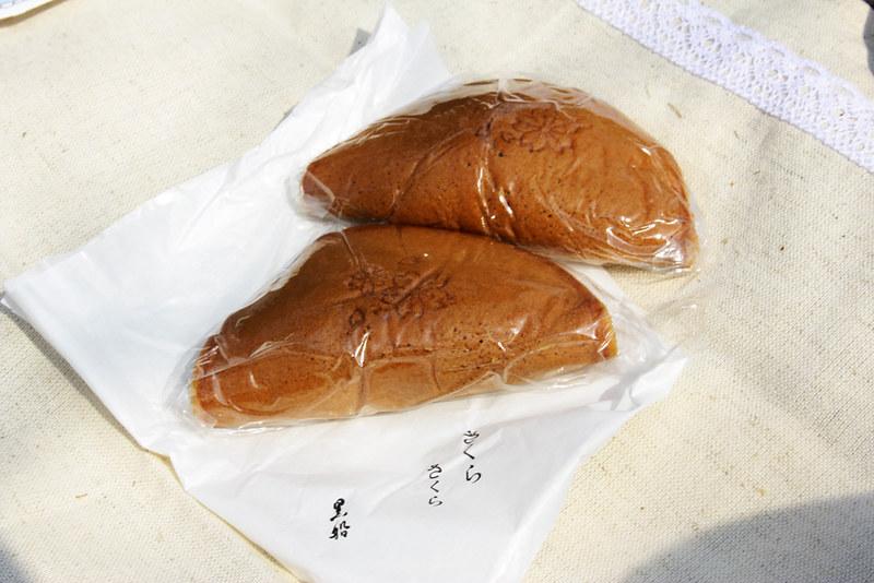 幕山_33
